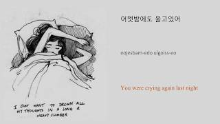 CIKI - 넌 �럽�니 난 집�� lyrics (HANGUL/ROMANIZ...
