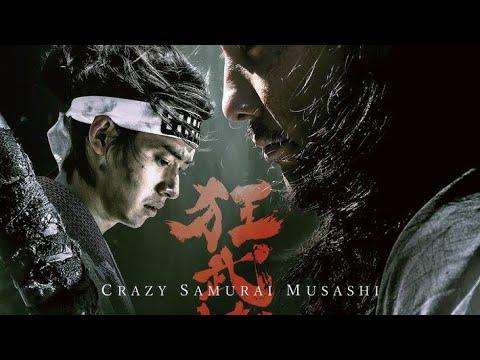Сериал самурай смотреть онлайн