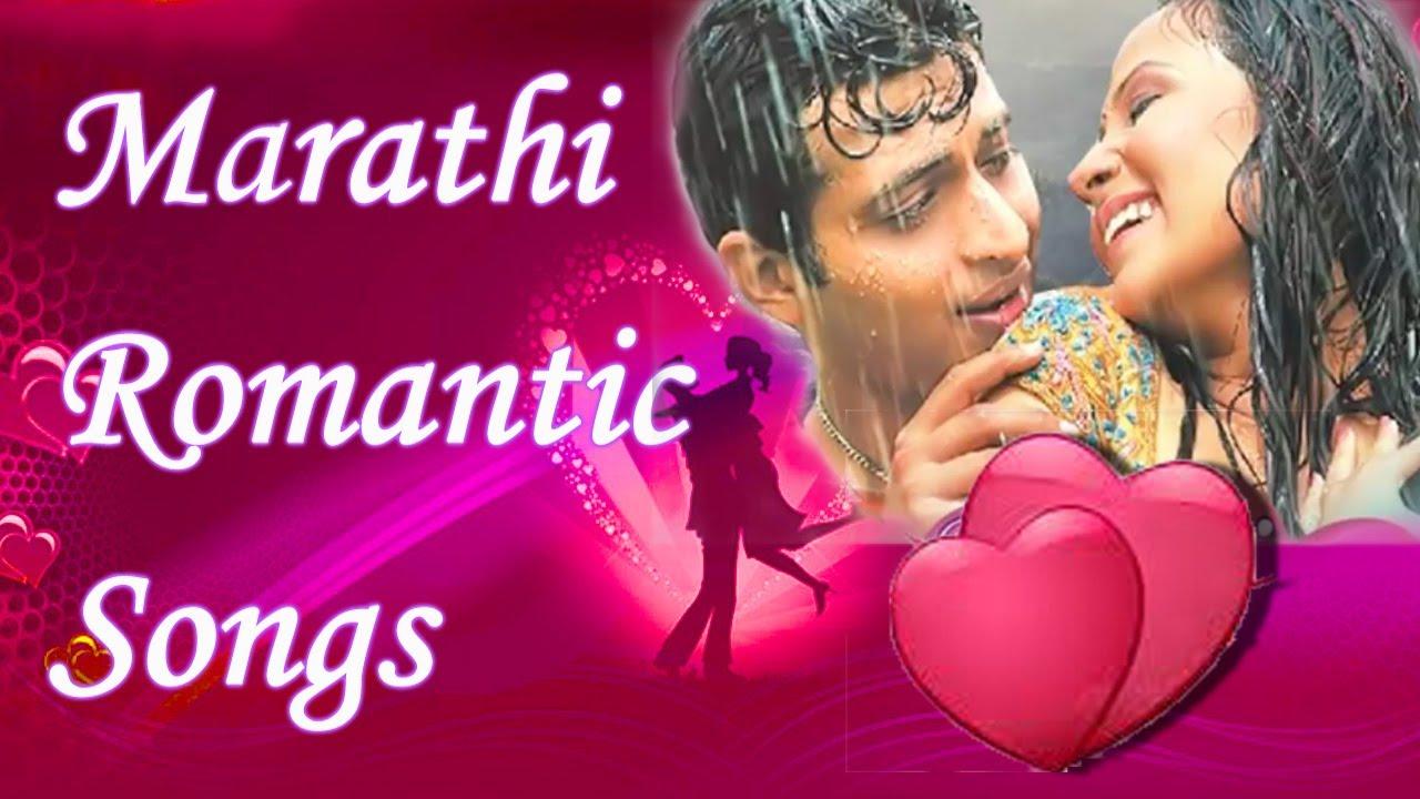 Romance song list
