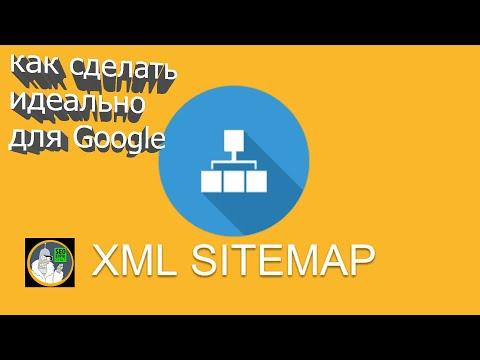 SITEMAP.XML какой формат файла Sitemap правильный, зачем Xml карта сайта, пример карты сайта  Google