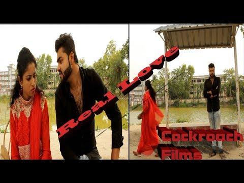Real Love(রিয়েল লাভ) Bangli Short Film|Cockroach Films
