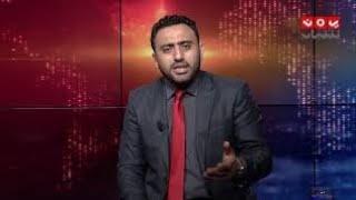 الاف القطع الأثرية بحوزة قادة المليشيا الحوثية | حديث المساء