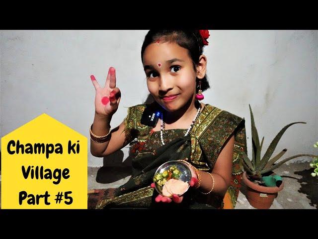 Cooking game in Hindi PART-28 / Roti and Vendi ki Sabji / Champa ki village part 5 / LearnWithpari