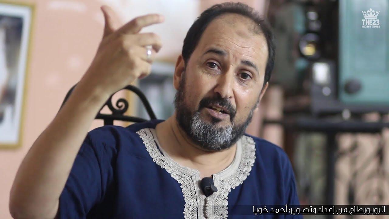 لقاء مع الأستاذ والفنان الفوتوغرافي محمد مومني - YouTube
