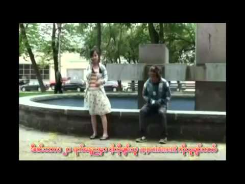 shweO myanmar movie USA music song 2012 Travel Video