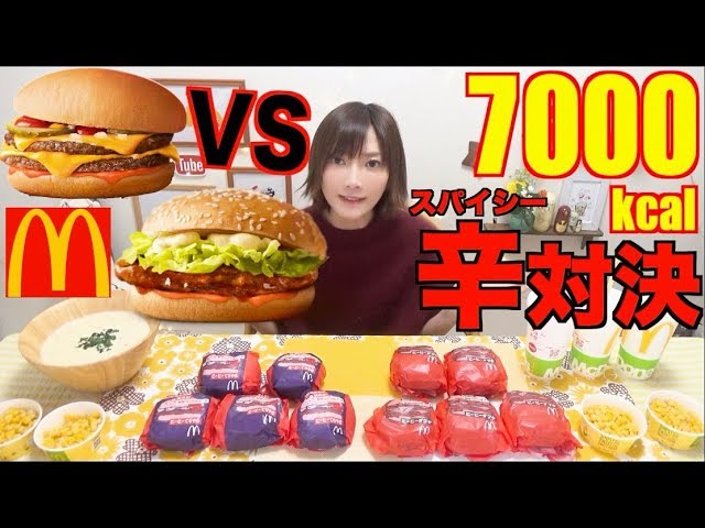 【MUKBANG】 [McD's] The Most Famous, Dabuchi Burger VS The Bestselling, Teriyaki Burger!! [7000kcal]