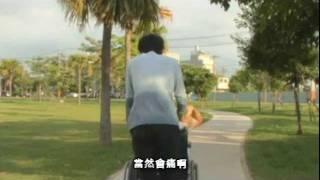 大同技術學院 南華大學 性別平等教育同志短片 Same thumbnail