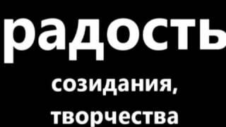 Здоровый образ жизни. Социальная реклама(Социальная реклама за здоровый образ жизни http://www.higher-world.ru., 2010-01-04T20:32:08.000Z)