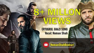 Dirilis Ertugrul Theme Song in Urdu | Ertugrul Ghazi by Noman Shah