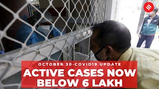 Coronavirus Update Oct 30: Active Covid cases dips below 6 lakh, first time after 85 days