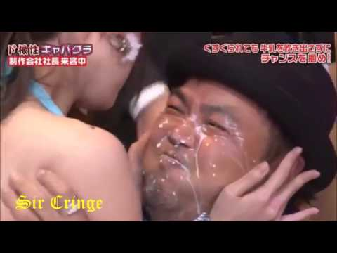 WEIRD JAPANESE GAME SHOWS COMPILATION