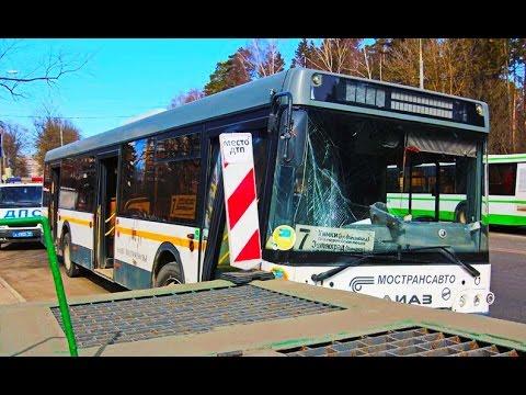 Bus Crashes, Tram Crashes, Trolleybus Crashes compilation 2016 Part 1