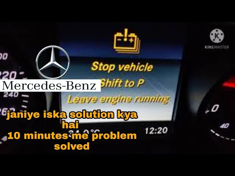 Stop vehicle Shift to P Leave engine running,, how to Stop vehicle Shift to P Leave engine running,,