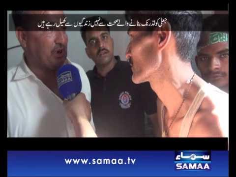 Khufia Operation, 24 May 2015 Samaa Tv