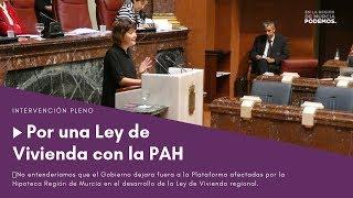 Pedimos que la PAH participe en la Ley de Vivienda Regional.