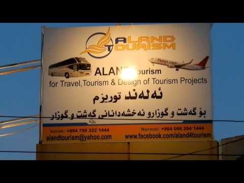 Aland Tourism