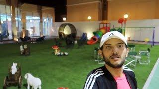 جوله في بيت احمد ونجود !!