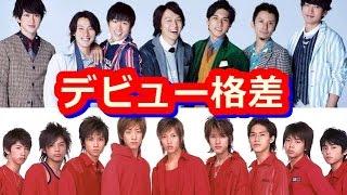 NEWSは2003年9月の結成時、 9人グループとしてスタートしてい...