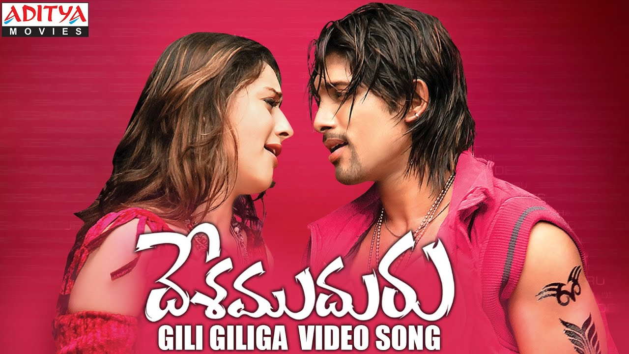Desamuduru Full Movie In Telugu 3GP Mp4 HD Video Download