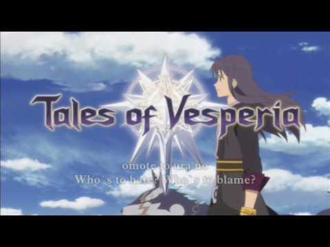 Tales Of Vesperia- Kane Wo Narashite/Ring A Bell Karaoke