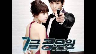 7th Grade Civil Servant (OST Complete) - Love Did You Know How