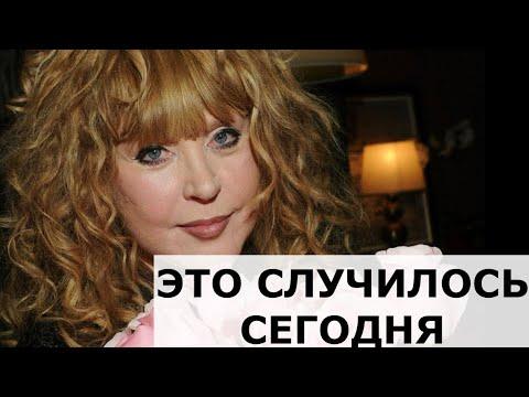Пугачева умерла: раскрыты страшные подробности...Сегодня!