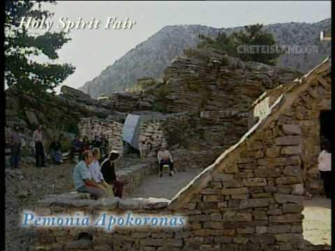 Pemonia village Apokoronas Crete