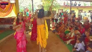 कृष्ण को चलित्र राधाको नाच