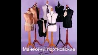Торговое оборудование.(http://www.tors.prom.ua., 2012-10-24T14:54:51.000Z)