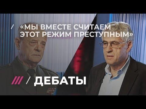 Квачков и Гозман