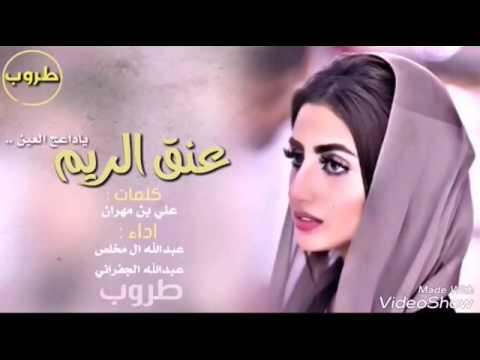 Crazy Saudi song 2017