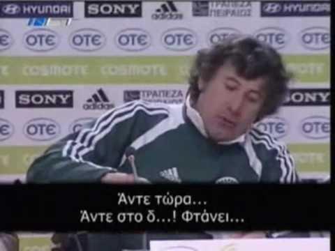 Αστείες Ατάκες από το Ελληνικό Ποδόσφαιρο