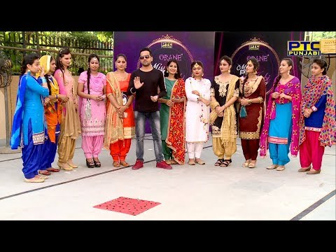Chandigarh Auditions | Miss PTC Punjabi 2017 | Full Episode | PTC Punjabi