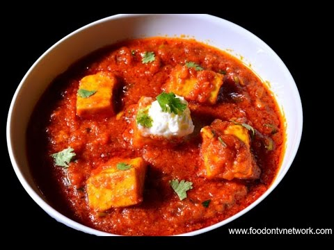 Best 6 north indian recipes collection popular restaurant style best 6 north indian recipes collection popular restaurant style recipe forumfinder Image collections