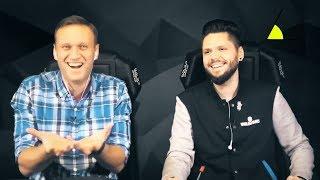 Навальный играет в ПУБГ на TWITCH |  Лучшие и смешные моменты и приколы