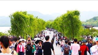 【中国旅行記・China Travel】杭州観光②、西湖をお散歩&タイムラプス【Hangzhou West Lake】