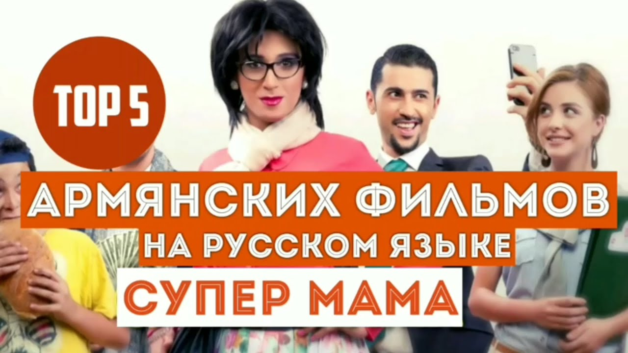Покер по правилам любви смотреть онлайн на русском языке казино онлайн с депозитом 100 рублей