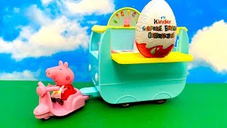Peppa Pig Surprise Egg ⛄️ ovo surpresa, आश्चर्य अंडा