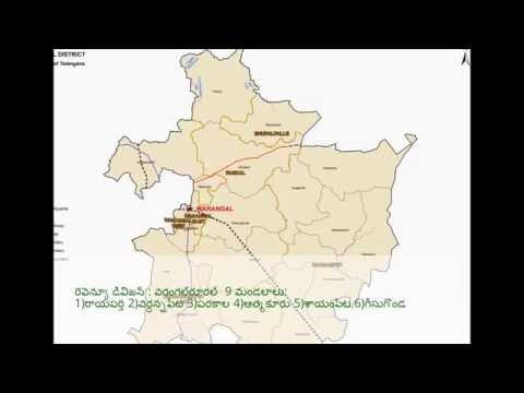 Telangana New District - Warangal Rural and Revenue Divisions