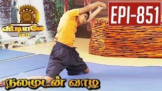 Vajrakona Asana - Nalamudan vaazh | Yoga Demonstration