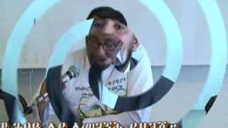 Network of Ethiopian Muslim In.flv