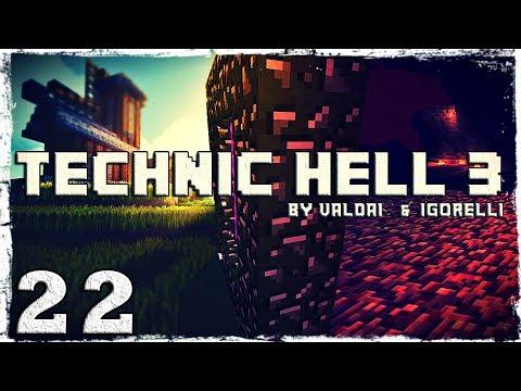 Смотреть прохождение игры [Coop] Minecraft Technic Hell 3. #22: Фонарики.