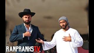 תיעוד: ערבי ויהודי הולכים ביחד ברחובות ירושלים  |   Muslim & Jewish  hang out together in jerusalem