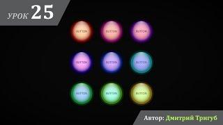 Уроки Adobe Illustrator. Урок №25: Как быстро изменить цвет объекта