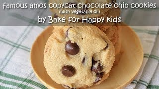 Copycat Famous Amos Chocolate Chip Cookies Recipe with Vegetable Oil