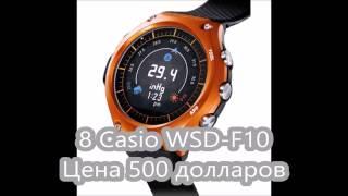 топ 10 лучших умных часов(Купить APPLE Watch-- http://fas.st/zXBSp1 Купить HUAWEI Smart watch -- http://fas.st/IY3KGT Купить SAMSUNG Gear S -- http://fas.st/erHbuh Купить LG Watch ..., 2016-09-27T13:42:36.000Z)
