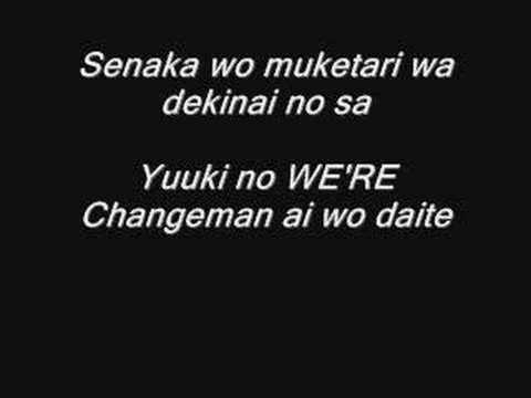 Karaoke Changeman