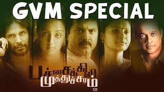 Pachaikili Muthucharam | Special Compilation | Gautham Vasudev Menon