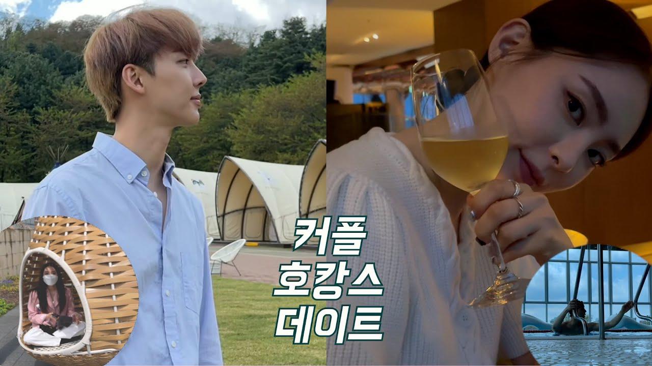 커플 호캉스 데이트 브이로그❣️🐿 (feat. 춤추는 세라, 운동하는 정진ㅋㅋ)