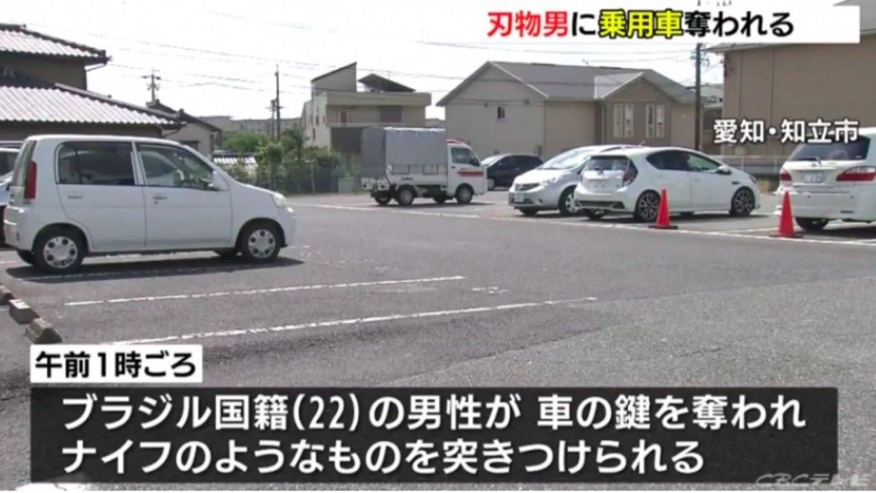 Estrangeiro roubando estrangeiro no Japão (Ao vivo)